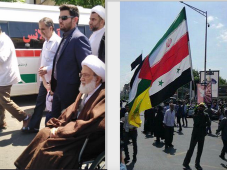 Quds Day 2019: Iran, the IRGC and the 'Deal of the Century'