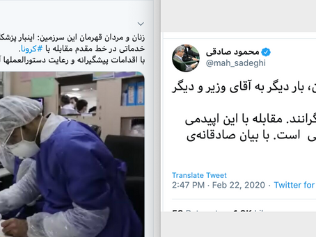 Iranian officials warned their country about the coronavirus, now they're also sick