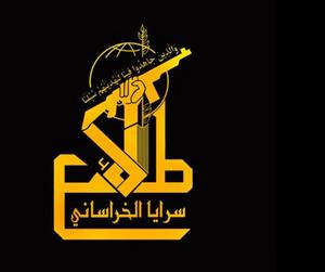 Saraya al-Khorasani logo