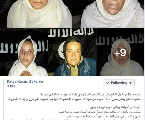 255 Drusen massakriert, 14 Drusen-Frauen von ISIS in Syrien entführt