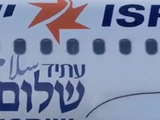 First Israir flight to Dubai from Israel