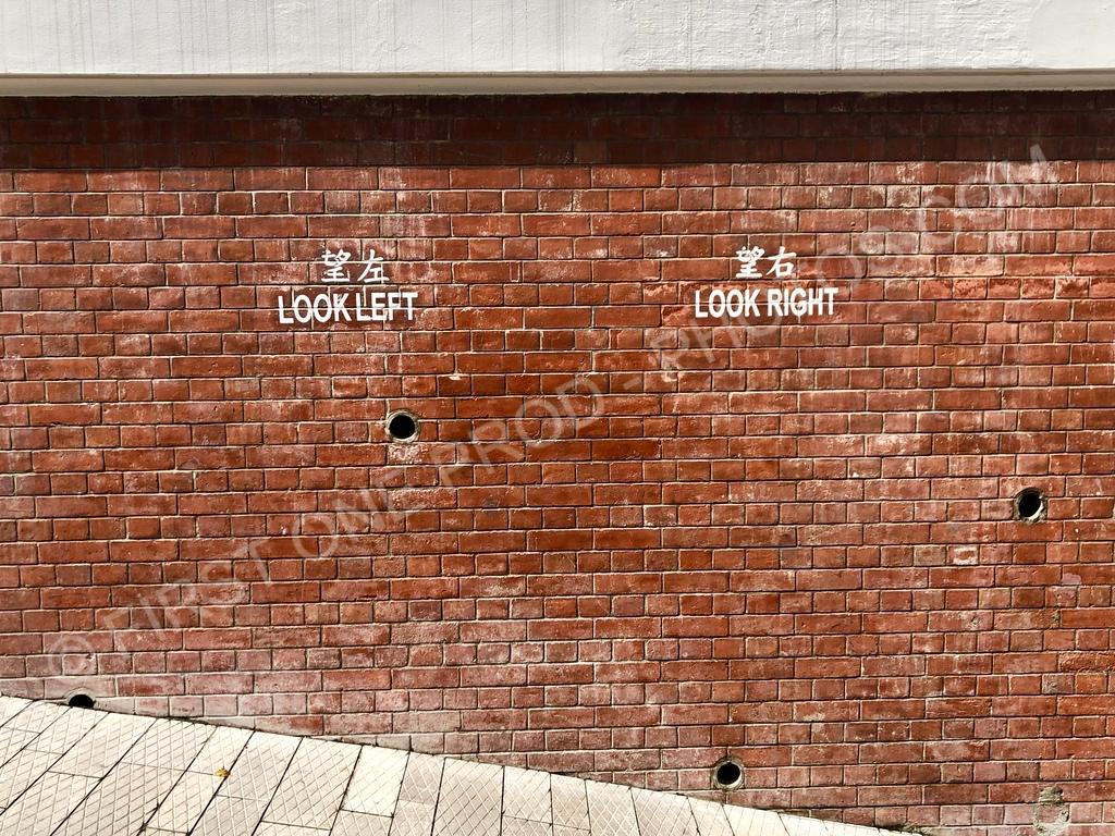 The wall look - Hong Kong