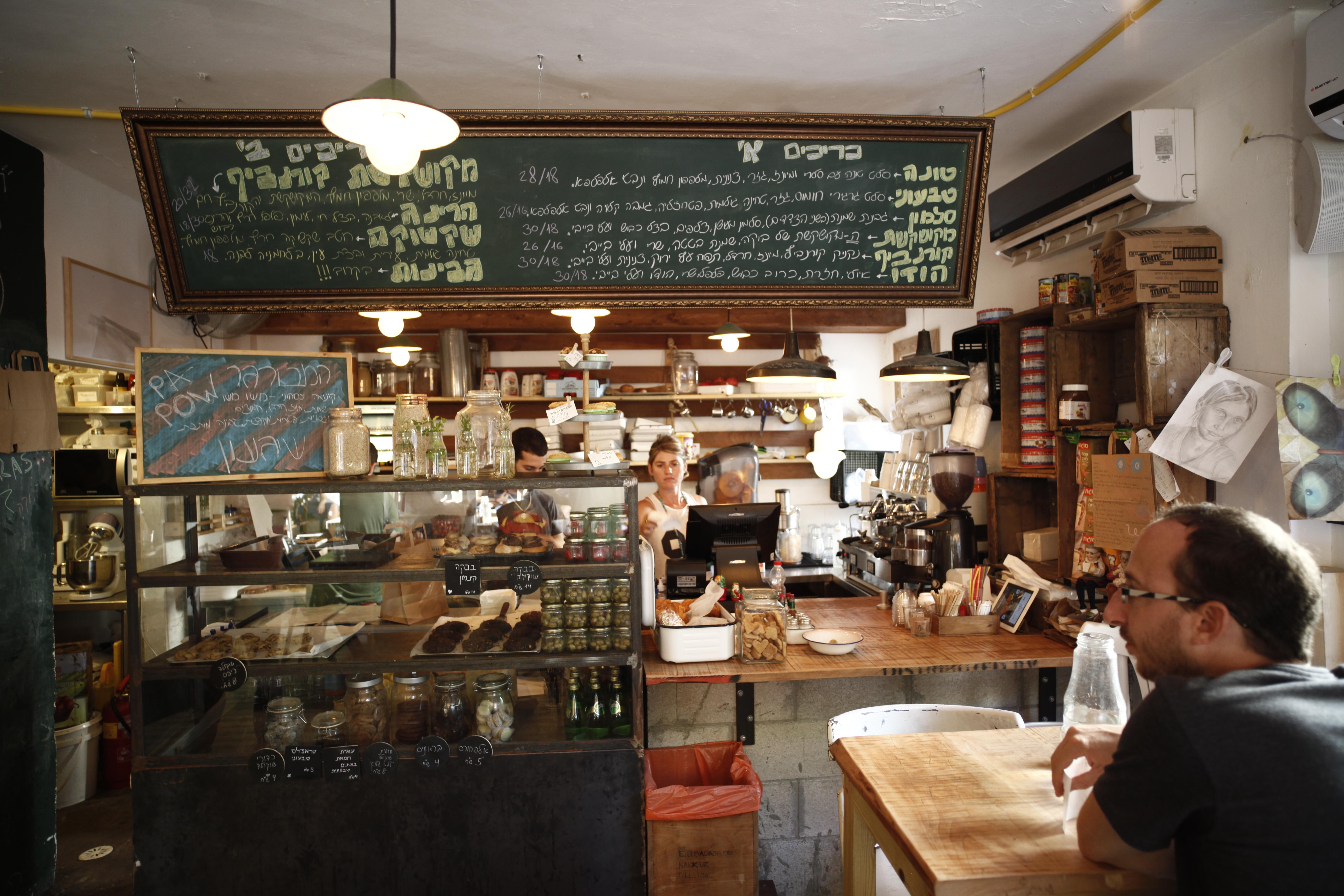 בית קפה בוקה המקורי