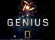 genius-2017.jpg