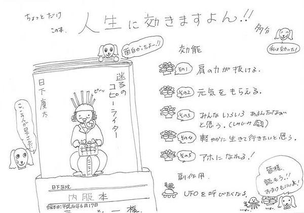 山川さん-2.jpg