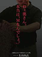 逕溽伐蝠・コ誉蟀ヲ莠コ譛甲.jpg