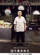 ooshima02.jpg