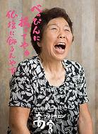 36_takamiya_A.jpg