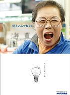 023譛ィ譚鷹崕讖溷膚莨.jpg