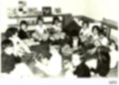Escola Catatau - 1975