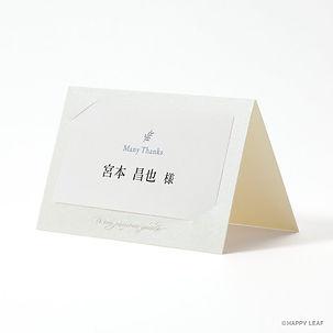 手作り席札_パールデルフィニウム.jpg