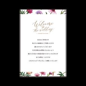 wix用フォーマット_マルチカード_引き宅カード2.png
