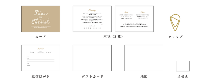 手順_Cherish_201026_Cherish手順01.png