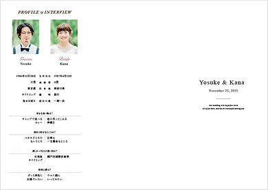 1商品名_席次_プロ+インタビュー_表面全体のコピー.jpg