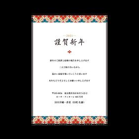 wix用フォーマット_マルチカード_年賀状4_2.png