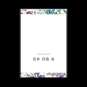 wix用フォーマット_マルチカード_S_席札1 のコピー.png