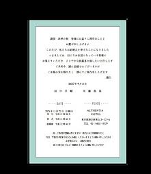 手順_ジェラート_mint_200403_ジェラート手順01_3.png