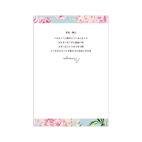 wix用フォーマット_マルチカード_S_席札4_メッセージ.png