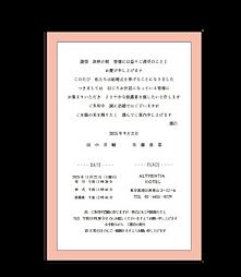 手順_ジェラート_apple_200403_ジェラート手順01_3.png