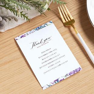 04_image_multicard_hikitaku.jpg