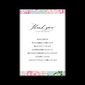 wix用フォーマット_マルチカード_引き宅カード1.png