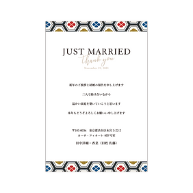 wix用フォーマット_マルチカード_結婚報告はがき3_2.png