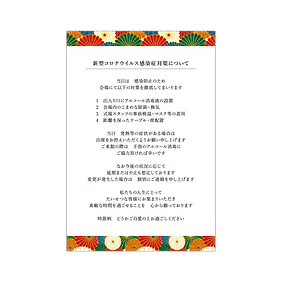 wix用フォーマット_マルチカード_コロナカード3.png