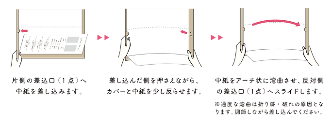 手順_席次aimable_200511_手順02.png