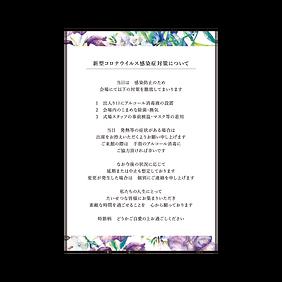 wix用フォーマット_マルチカード_コロナカード1.png