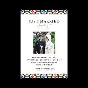 wix用フォーマット_マルチカード_結婚報告はがき3_1.png