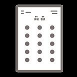 席次_たて3×5 _3x.png