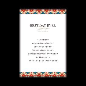 wix用フォーマット_マルチカード_引き宅カード3.png