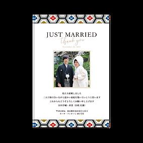 wix用フォーマット_マルチカード_S_結婚報告はがき3_1.png