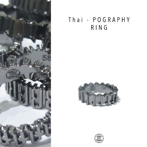 Thai-POGRAPHY Ring ว