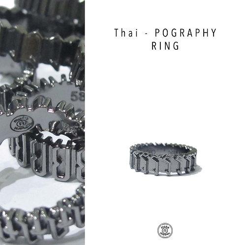 Thai-POGRAPHY Ring ร
