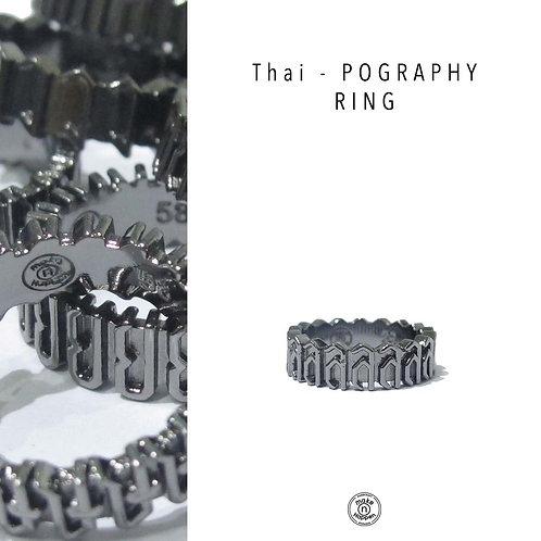 Thai-POGRAPHY Ring ล (L)
