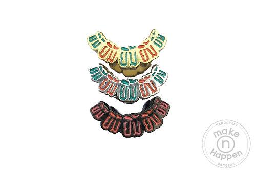 Love U BKK - Smile ring            ( ยิ้ม ยิ้ม ยิ้ม )