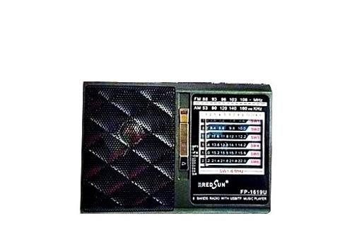 Радиоприемник RedSun FP – 1619U