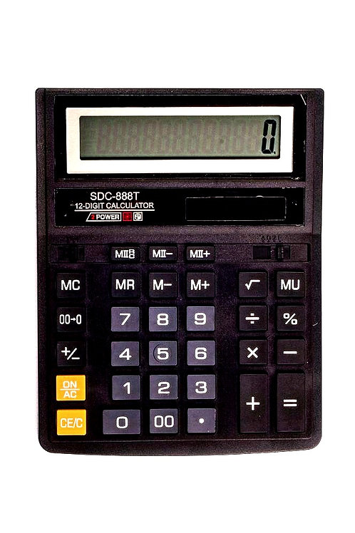 Большой калькулятор SDC – 888T