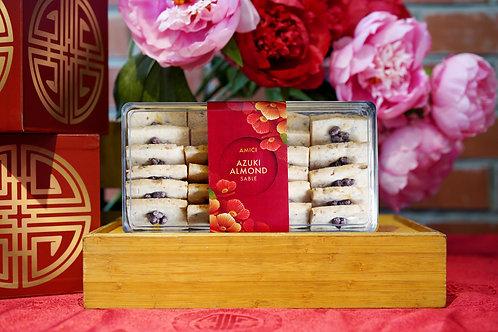Azuki Almond Sable 日式红豆杏仁曲奇