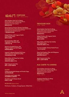 Amici CNY 2021 Menu (MY)-4.jpg