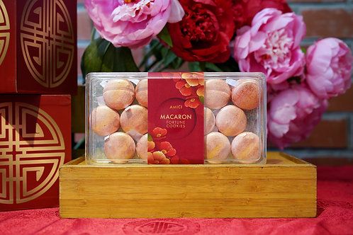 Fortune Macaron Cookies 幸运马卡龙