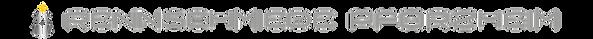 logo-nebeneinander-png.png
