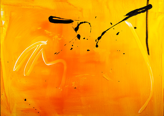 5 Point Palm Exploding Heart 120x80cm (sold)
