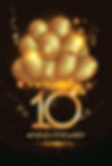 10yearbaloons.png