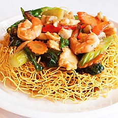 P43. Mì Xào Giòn Thập Cẩm - Crispy Noodles w/ Stir-Fried Beef, Chicken or Pork