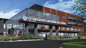 St Vincent's Hospital Werribee