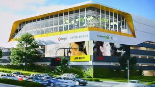 The Glen Shopping Centre