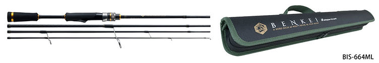 Major Craft Benkei Travel Spinning Rod