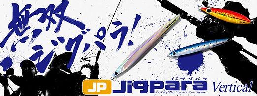 JPV-top.jpg